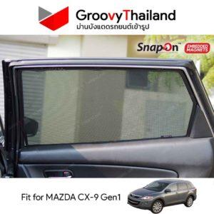 MAZDA CX-9 Gen1