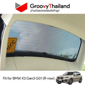 BMW X3 Gen3 G01 R-row