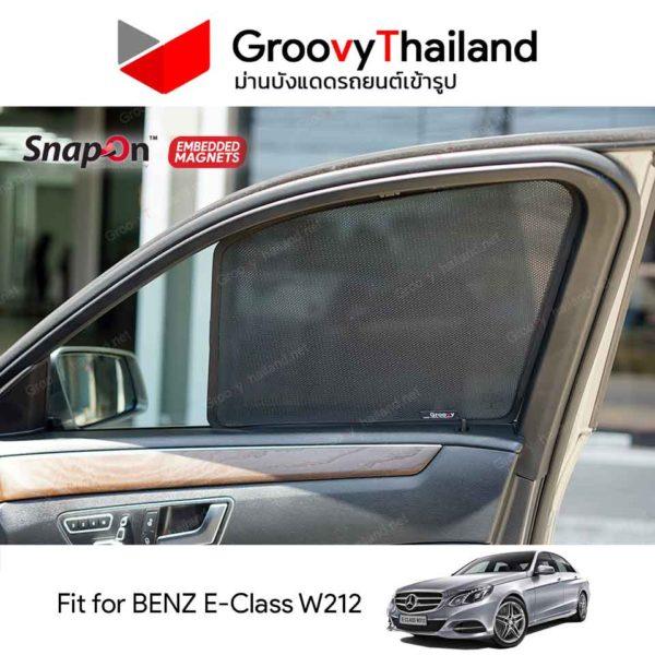 MERCEDES-BENZ E-Class W212 Embedded
