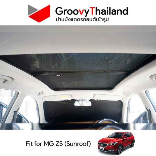MG ZS Sunroof