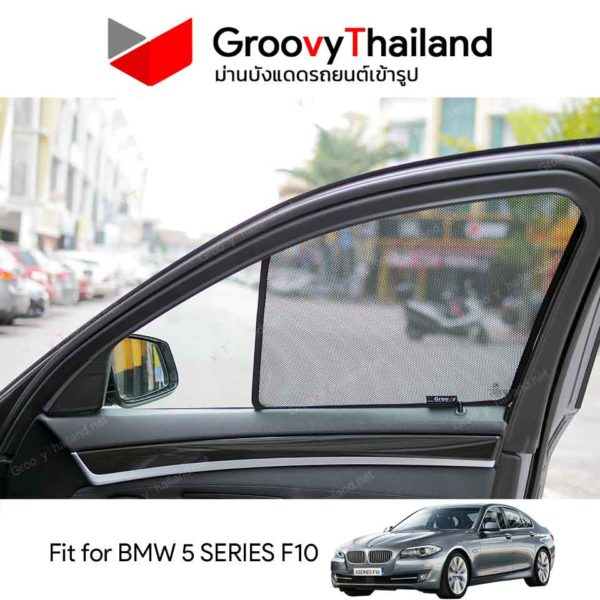 BMW 5 SERIES F10 Press-Fit