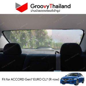 HONDA ACCORD Gen7 EURO CL7 R-row