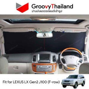 LEXUS LX Gen2 J100 F-row