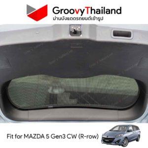 MAZDA-5 Gen3 CW R-row