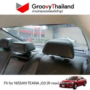 NISSAN TEANA J33 R-row