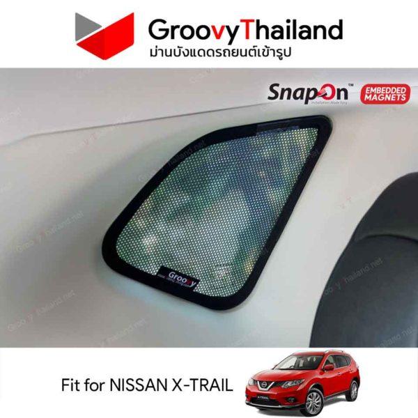 ม่านบังแดดแม่เหล็ก NISSAN X-Trail Em