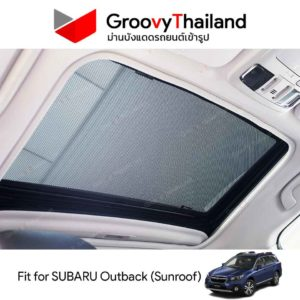 SUBARU OUTBACK Sunroof