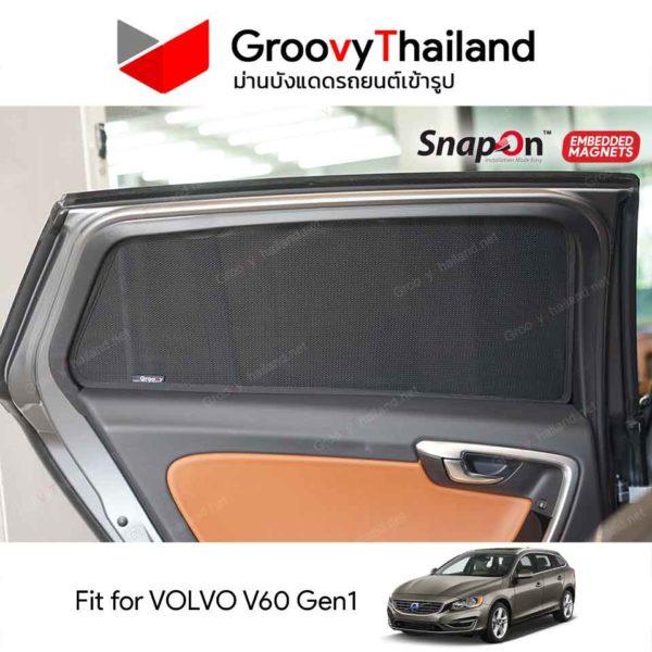 VOLVO V60 Gen1