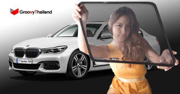 ม่านบังแดด BMW 7 SERIES G11