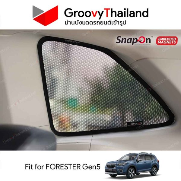 SUBARU Forester Gen5