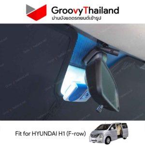 HYUNDAI H1 F-row