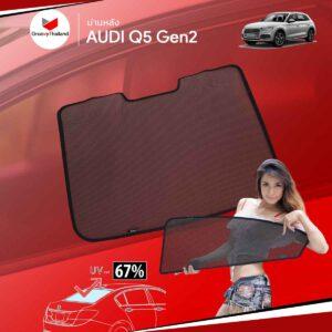 ม่านหลัง - AUDI Q5 Gen2
