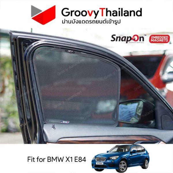 ม่านบังแดดแม่เหล็ก BMW X1 Gen1 E84