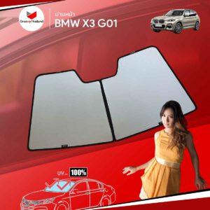 ม่านหน้า - BMW X3 Gen3 G01