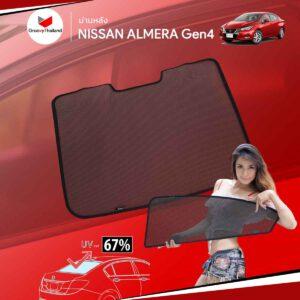 ม่านหลัง NISSAN ALMERA Gen4