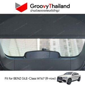ม่านหลัง MERCEDES-BENZ GLE-Class W167 Coupe
