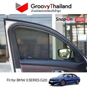 ม่านบังแดดแม่เหล็ก BMW 3 SERIES G20