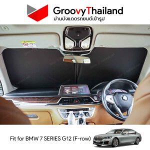 ม่านหน้า BMW 7 series G12