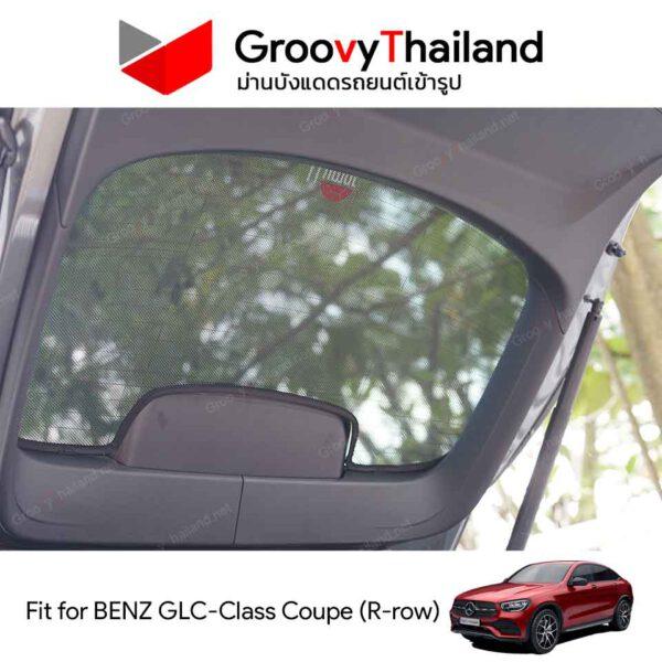 ม่านหลัง MERCEDES-BENZ GLC-Class Coupe