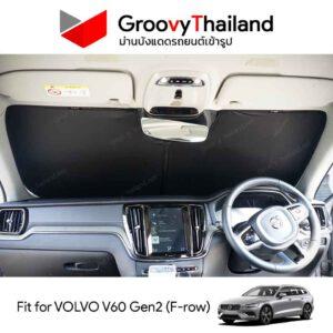 ม่านหน้า VOLVO V60 Gen2