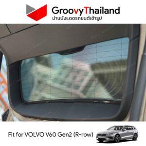 ม่านหลัง VOLVO V60 Gen2