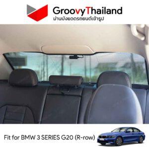 ม่านหลัง BMW 3 SERIES G20