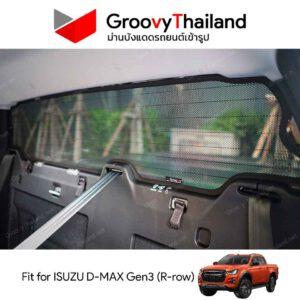 ม่านหลัง ISUZU D-MAX Gen3