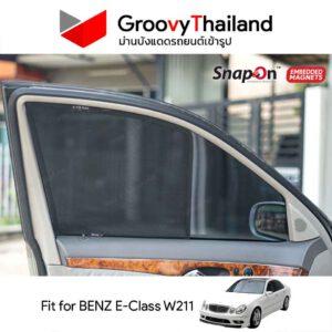 ม่านบังแดดแม่เหล็ก MERCEDES-BENZ E-Class W211